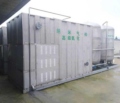 米气相高级氧化设备