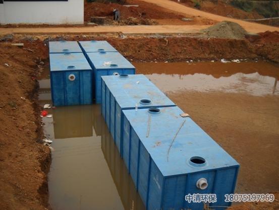 一体化污水处理处理